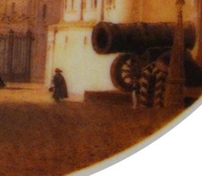 moskow-old-5.jpg