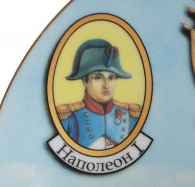 borodino-3.jpg