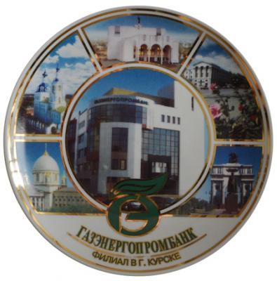 gazenergobank-1.jpg