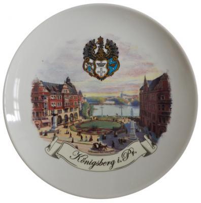 kenensberg-1.jpg