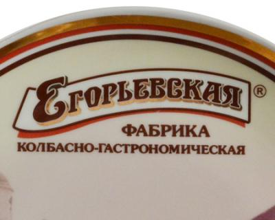 kolbasa-2.jpg