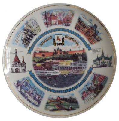 nizniy-novgorod-1.jpg