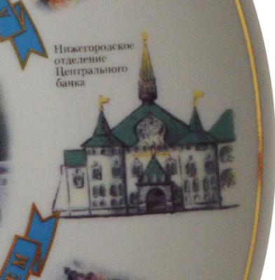 nizniy-novgorod-5.jpg