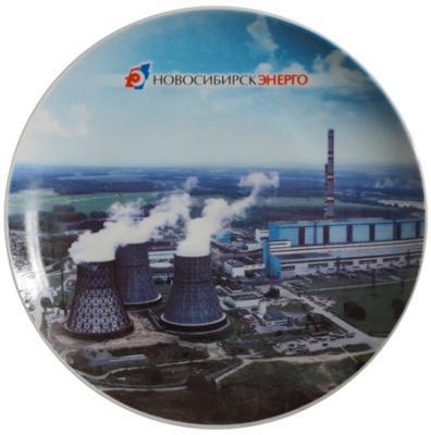 novosibirskenergo-1.jpg