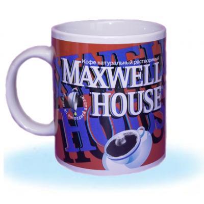 maxvel-big.jpg