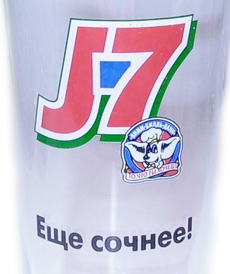 j7-1.jpg