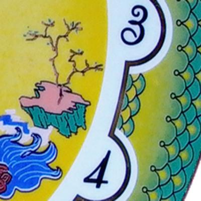 drakon2000-3.jpg