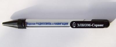 pen-7.jpg