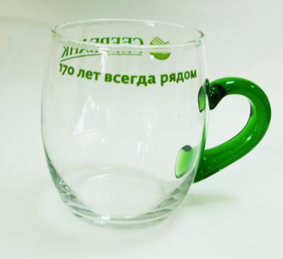 sber-bozka-1.jpg