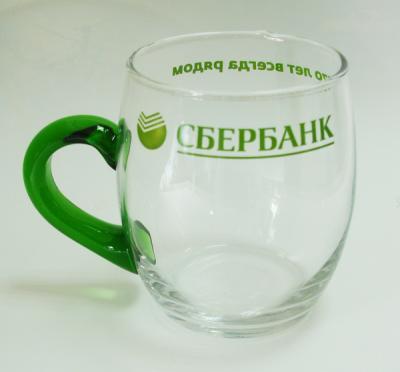 sber-bozka-2.jpg