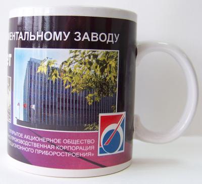 zavod-10-jear-1.jpg