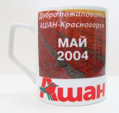 ashan-2004-1.jpg