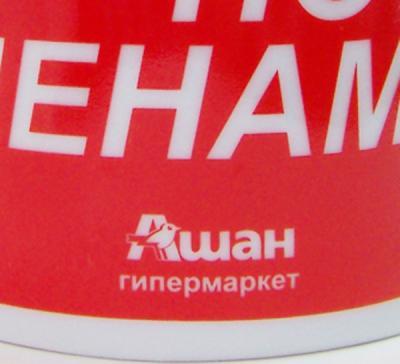 ashan-2004-3.jpg