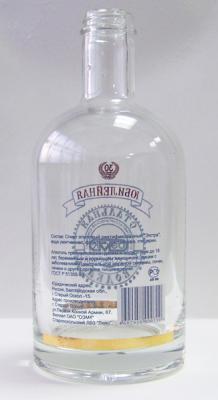 vodka-stlnaia-1.jpg