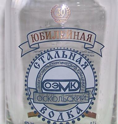vodka-stlnaia-2.jpg