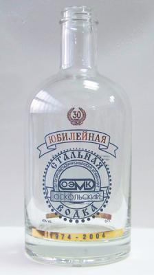 vodka-stlnaia-3.jpg