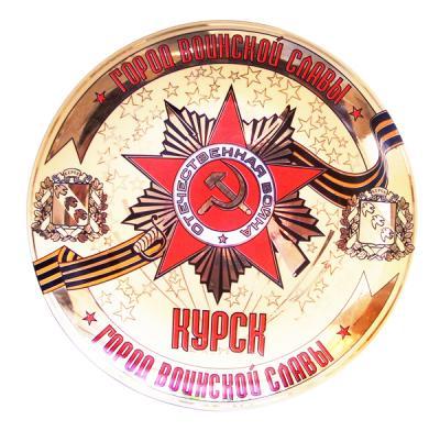 kursk-gorod-slavi-1.jpg