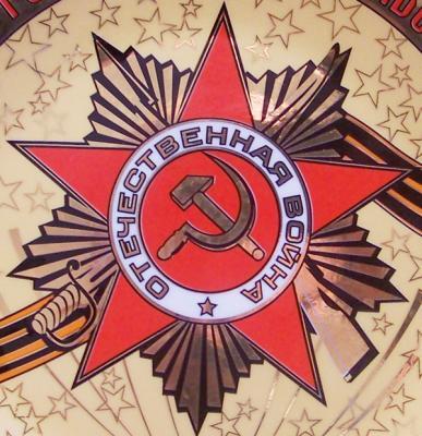 kursk-gorod-slavi-2.jpg