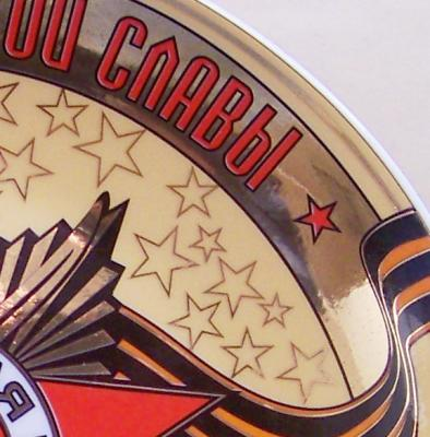 kursk-gorod-slavi-4.jpg