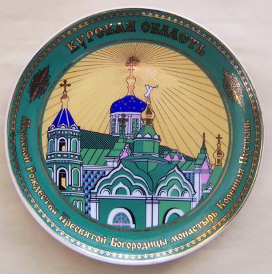 kurskiy-monastir-1.jpg