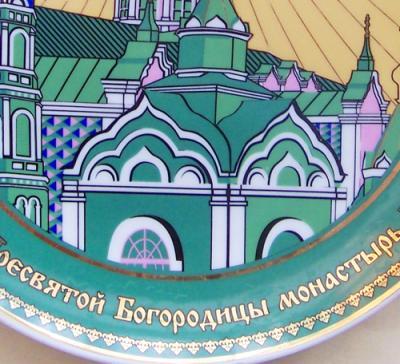 kurskiy-monastir-3.jpg