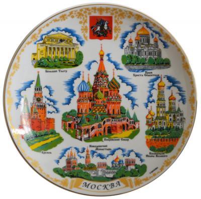 moskva-doma-plaski-1.jpg