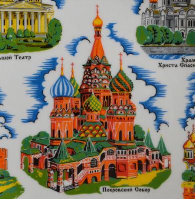 moskva-doma-plaski-2.jpg