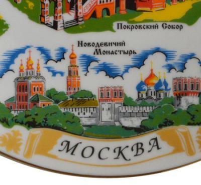moskva-doma-plaski-3.jpg