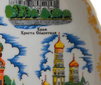 moskva-doma-plaski-7.jpg