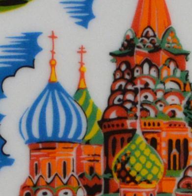 moskva-doma-plaski-8.jpg