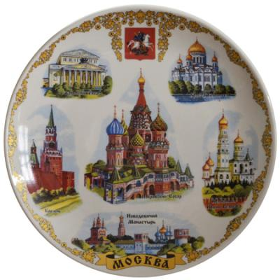 moskva-doma-1.jpg