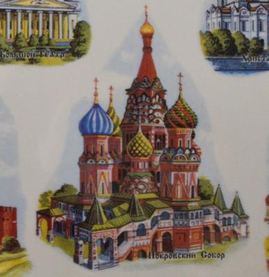 moskva-doma-2.jpg