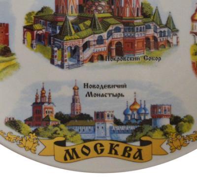 moskva-doma-3.jpg