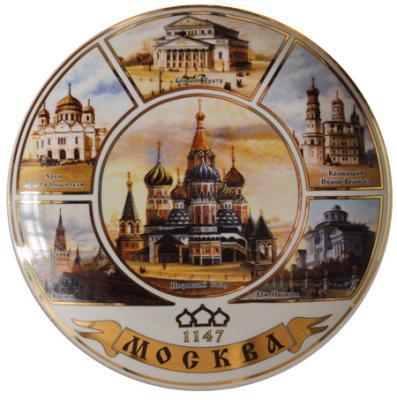 moskva-wait-1.jpg