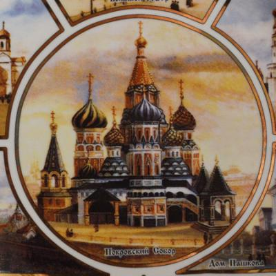 moskva-wait-2.jpg