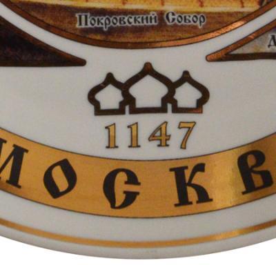 moskva-wait-3.jpg