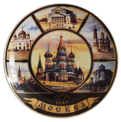 moskva-black-1.jpg