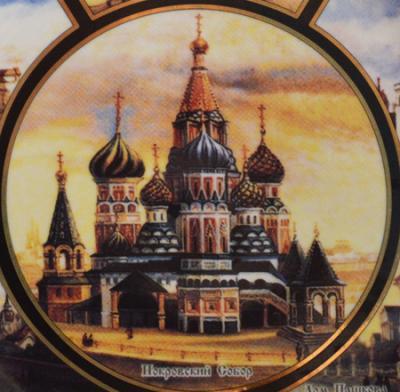 moskva-black-2.jpg