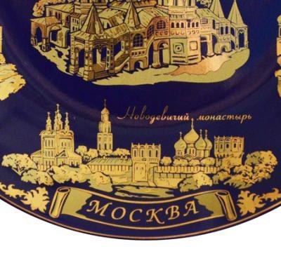 moskva-doma-golgkobalt-3.jpg