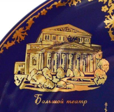 moskva-doma-golgkobalt-4.jpg