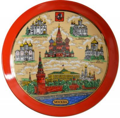 moskva-plaski-1.jpg