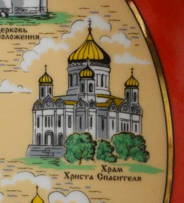 moskva-plaski-4.jpg