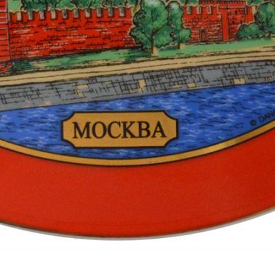 moskva-plaski-5.jpg