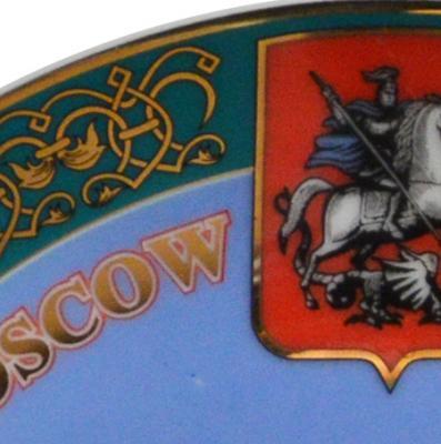 moskovskiy-kreml-5.jpg
