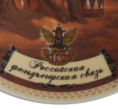 kutuzov-3.jpg