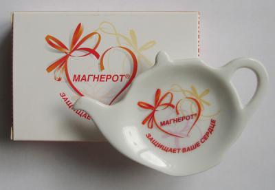 magniyrot-4.jpg
