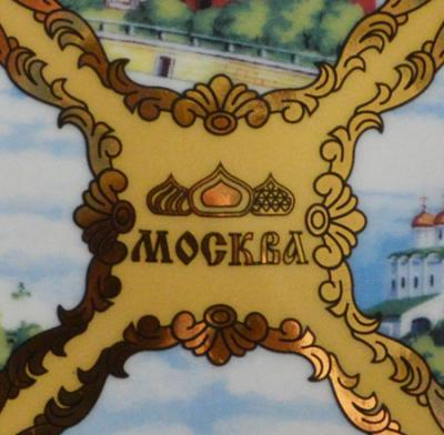 moskow-kvadrat-3.jpg