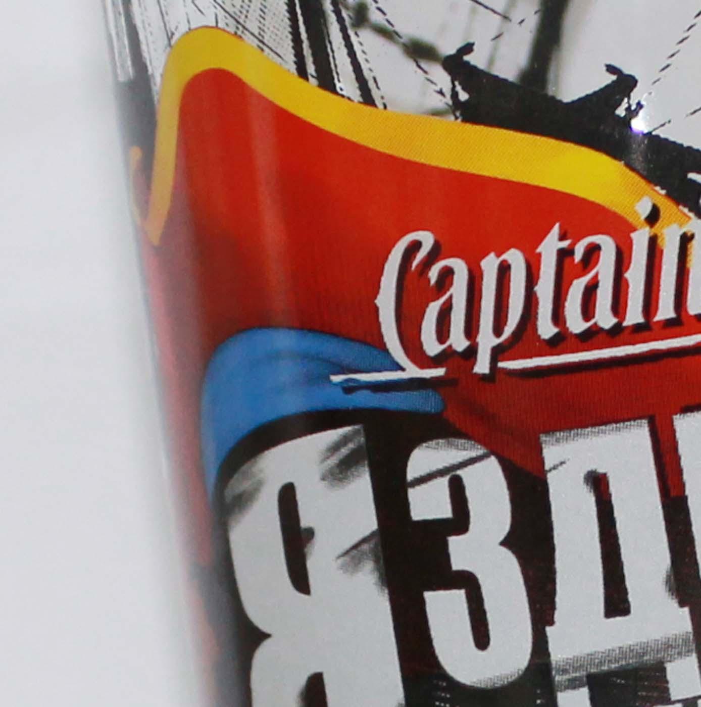 kapitan-2.jpg