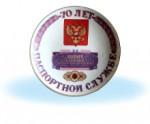 70-лет паспортной службе