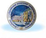 Институт им.Баумана 75 лет (вид-2)